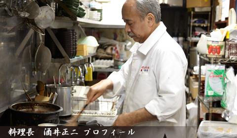 1フロア42名様まで対応可能な築地で希少な海鮮料理の店