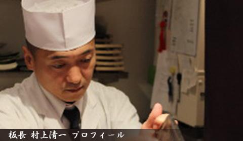 沖縄県産の食材を江戸前の技法で「琉球前」に